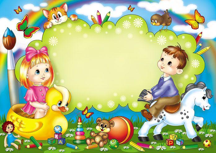 Поздравления детский сад с днем рождения 48