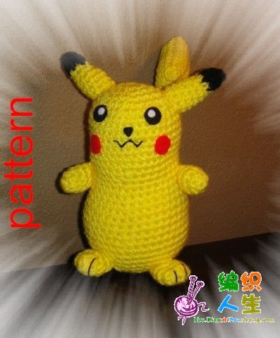 Knitted Pikachu Pattern : FREE KNITTING PATTERN FOR PIKACHU - VERY SIMPLE FREE KNITTING PATTERNS