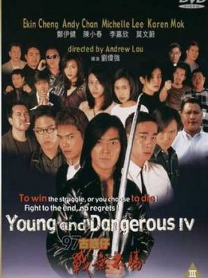 Phim Vô Địch Thiên Hạ