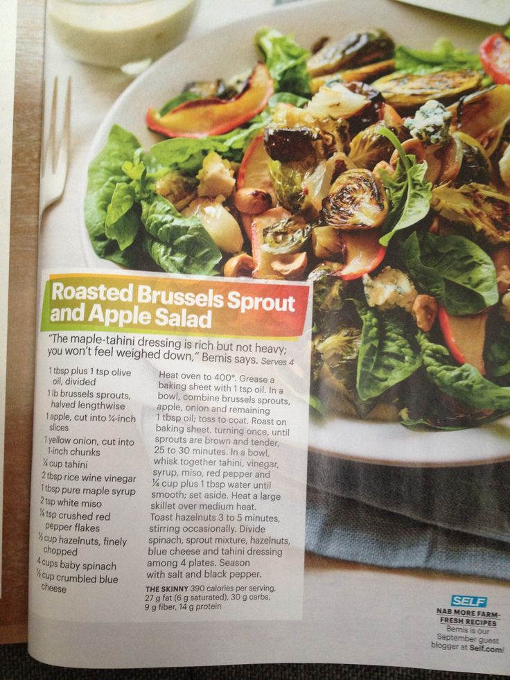 Roasted brussel sprout and apple salad | Brussel Sprouts | Pinterest