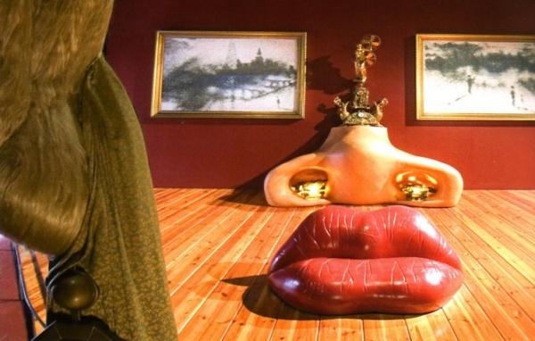 Rouge A Lèvres - Demaquille Toi