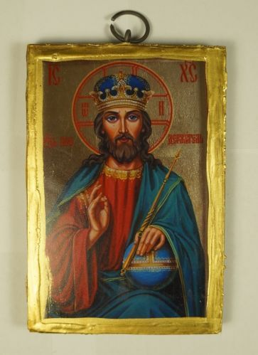 eastern orthodox icons jesus - photo #6