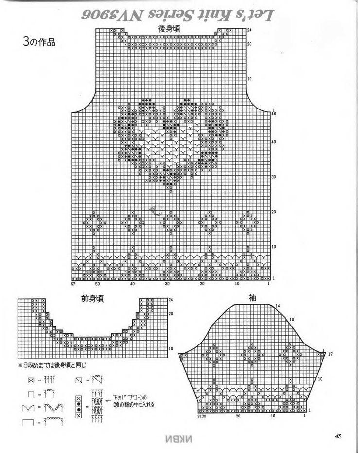 Схемы для филейного вязания летних кофточек 530
