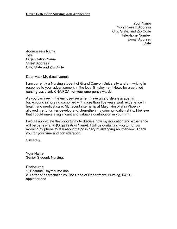 On Campus Job Cover Letter Sample