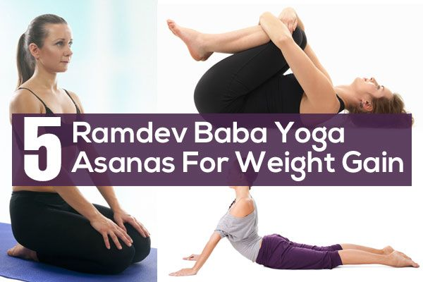 yoga for weight gain pdf