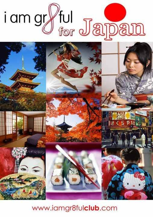 world behold fragrant japanese