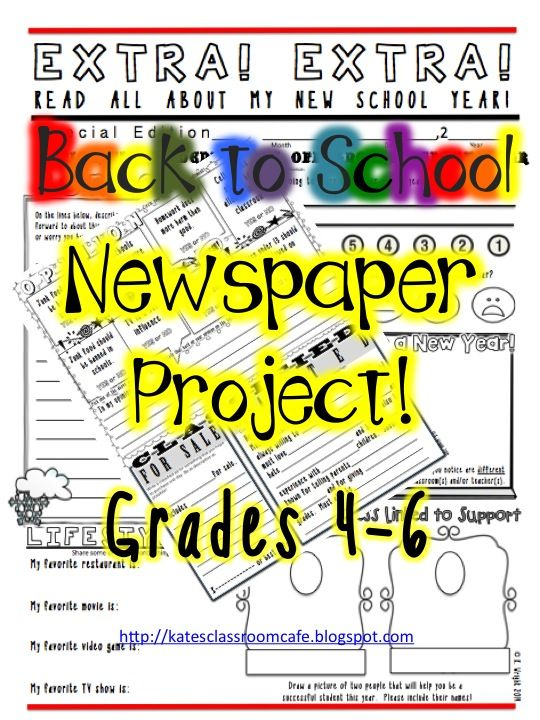how to write a newspaper article middle school