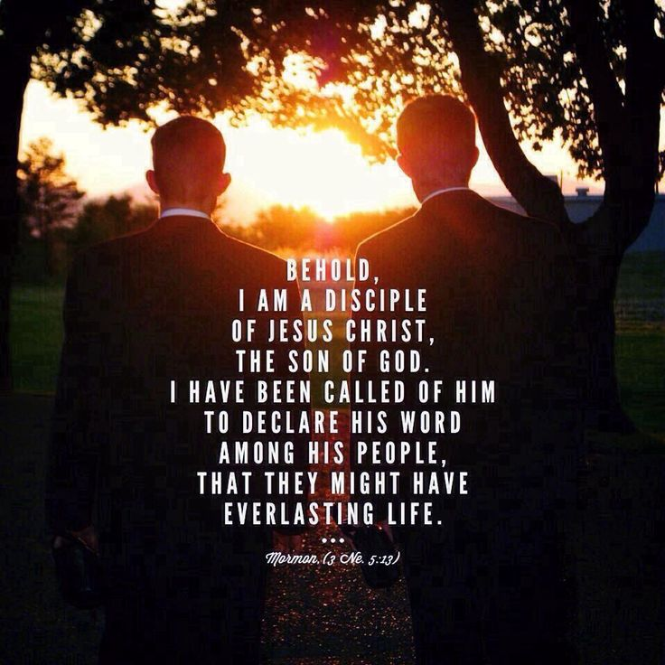 great lds missionary quotes quotesgram