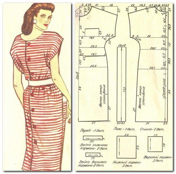 Как сшить домашнее платье своими руками без выкройки 80