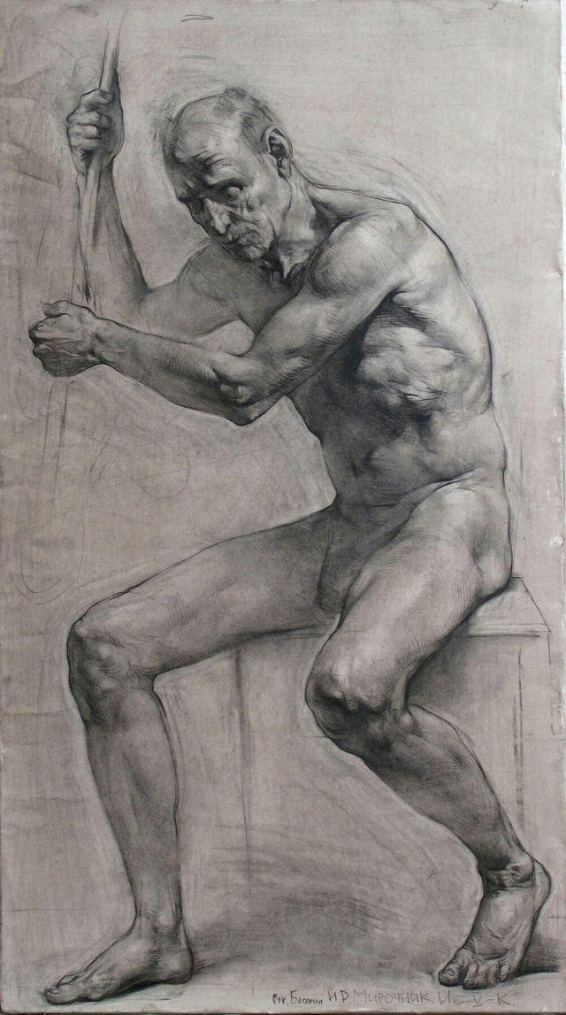 Рисунок Обнаженной Фигуры