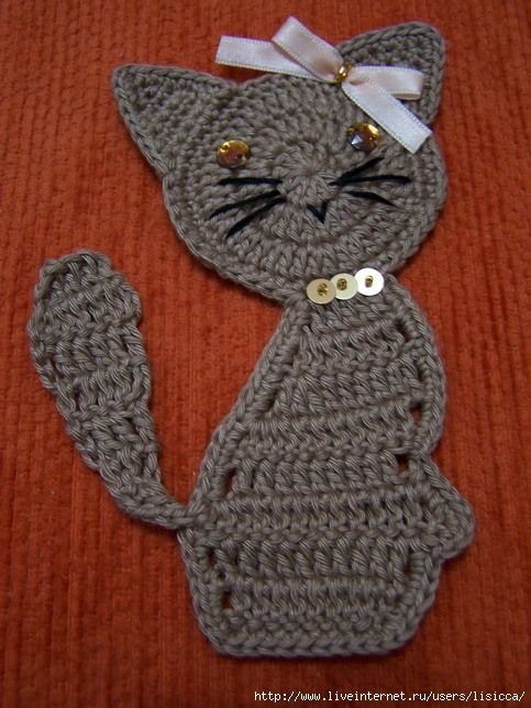 Crochet Applique : Crochet Applique Beautiful Crocheting and Knitting ! Pinterest