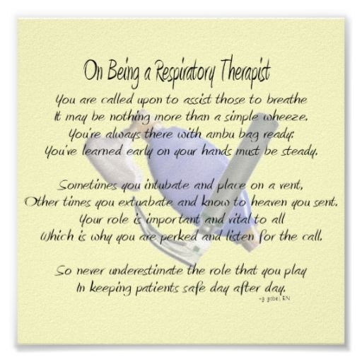 Printable Respiratory Quotes Quotesgram Manual Guide