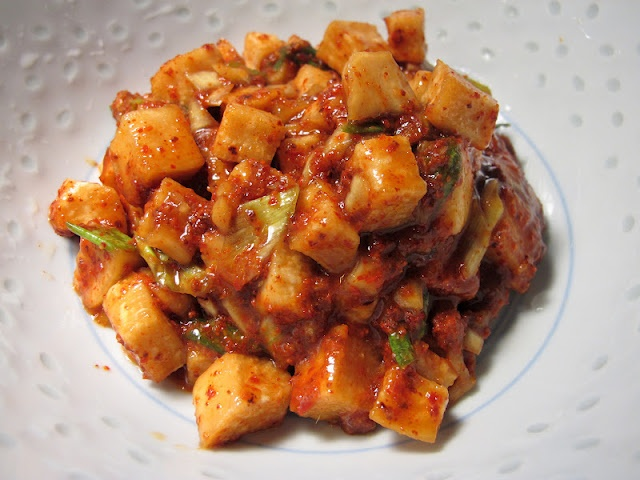radish kimchi | banchan | Pinterest