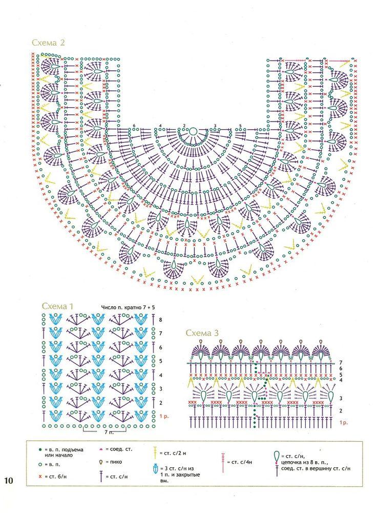 Ткань и вязание крючком схемы и описание 136