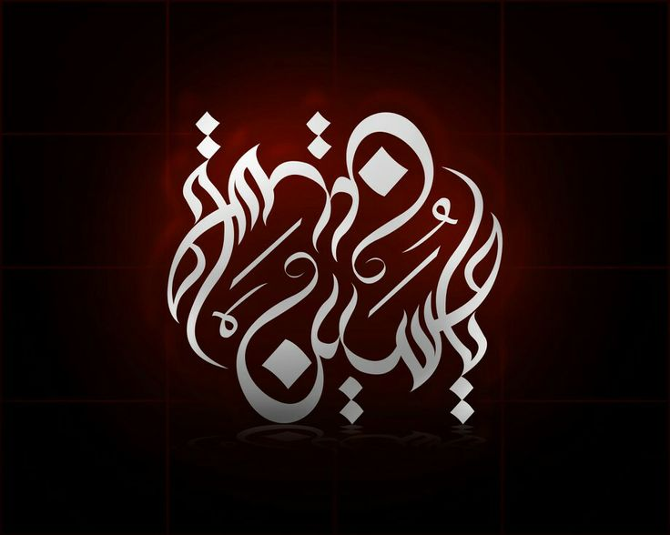 Pinned by Zahra shahLabaik Ya Hussain In English