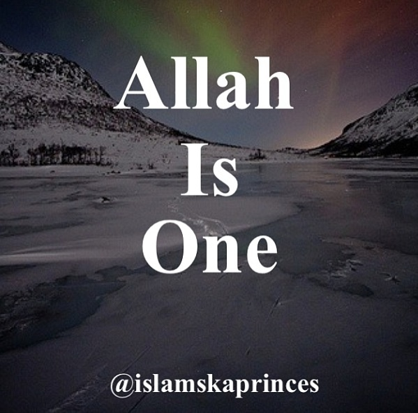 Allah is One! | Islam | Pinterest