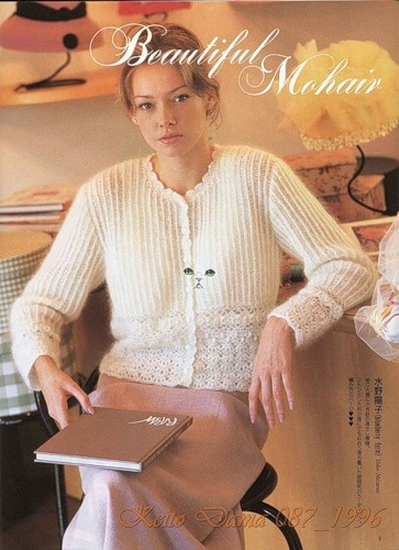 Different Knitting and Crochet Magazines Fashion Pinterest