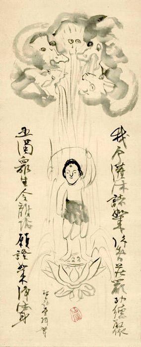 仙厓義梵の画像 p1_17