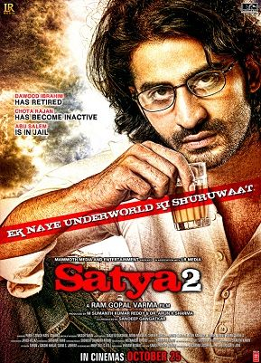 d day hindi movie box office