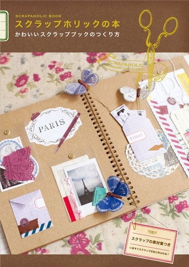 Things To Do With Washi Tape Journaling Pinterest