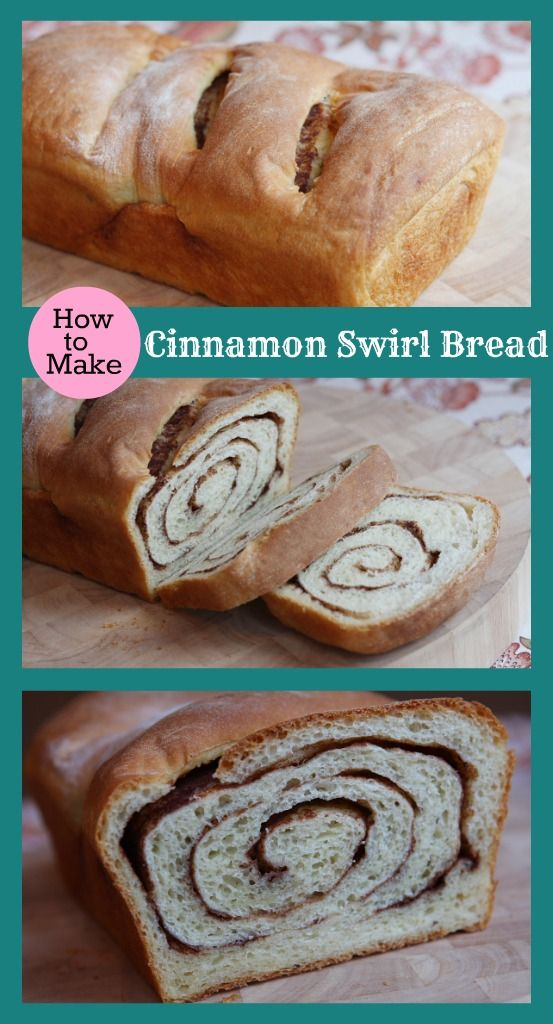family favorite #recipe >> How to Make Cinnamon Swirl Bread