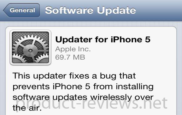 iphone ios 5 spy software