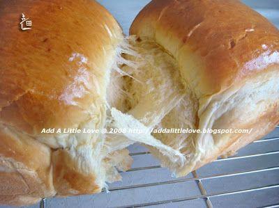 Japanese Milk Loaf