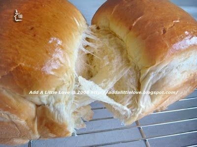 Milk Shokupan (Japanese Style White Sandwich Bread) Recipes ...