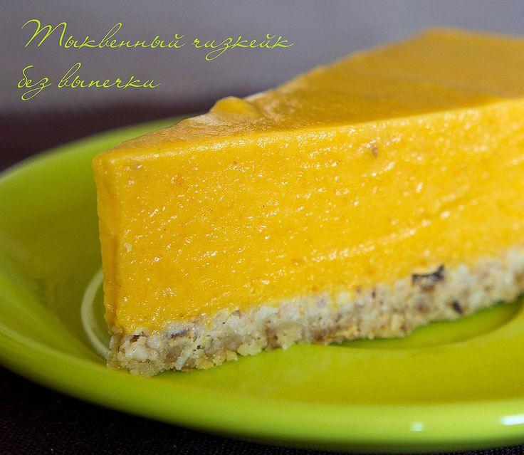 Морковный пирог с манкой рецепт