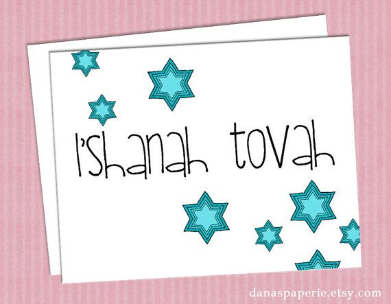 happy new year in jewish how to say