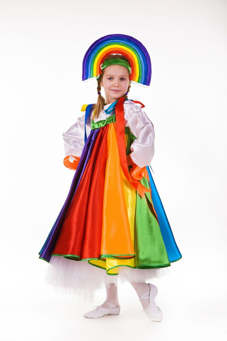 Карнавальный костюм своими руками лето