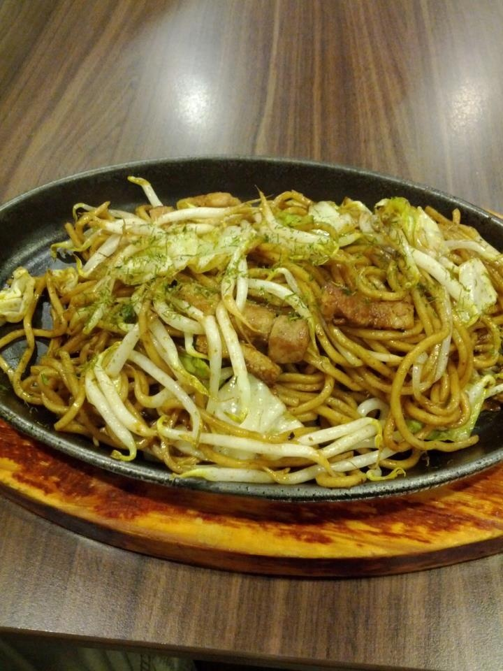 Yakisoba = Japanese fried noodle | Dinner Party | Pinterest