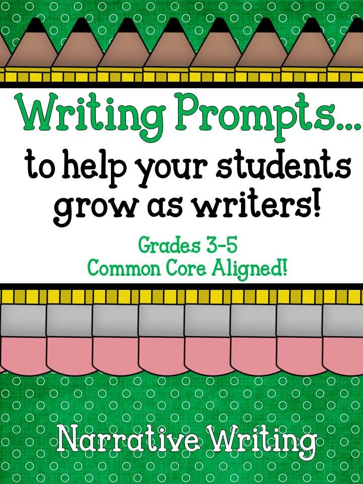 5th grade writing prompts expository