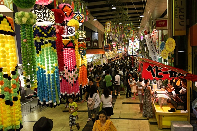 tanabata matsuri translation