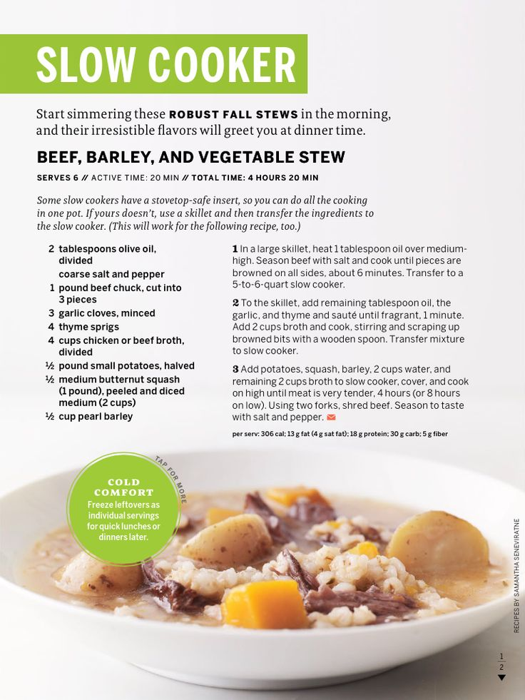 Slow cooker beef barley soup | Repin | Pinterest
