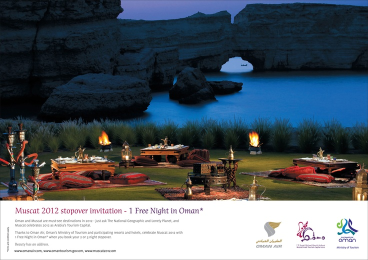 Muscat 2012 stopover Invitation | 1 Free Night in Oman*