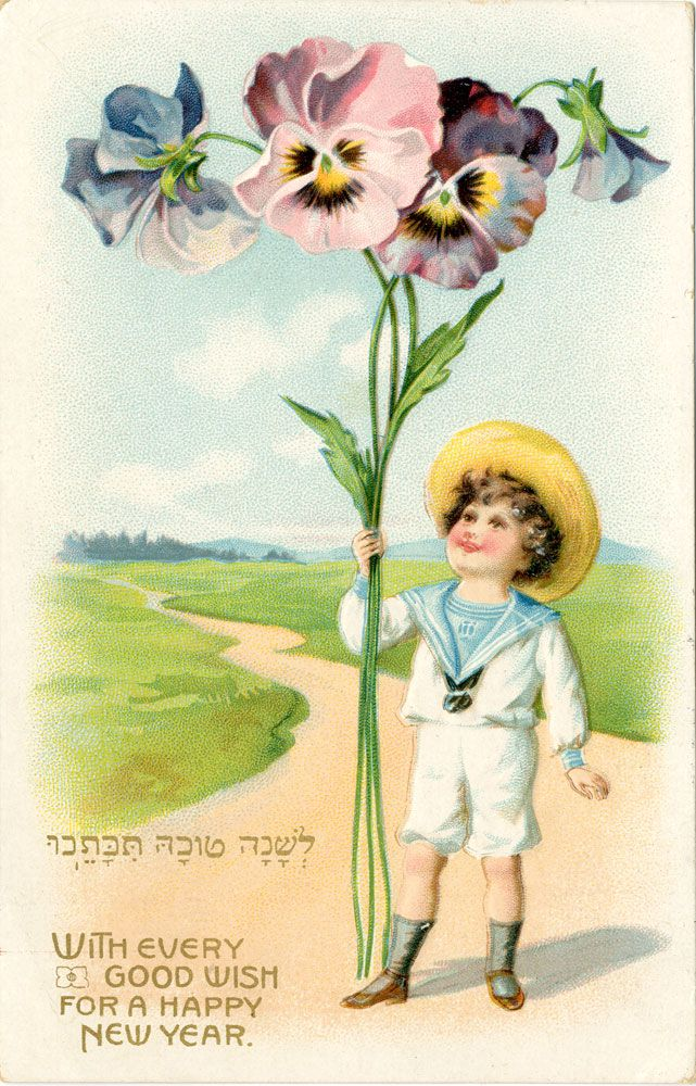 are rosh hashanah and yom kippur important to jewish children