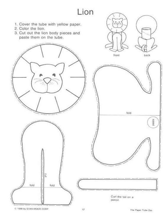 Поделки из туалетной бумаги схемы