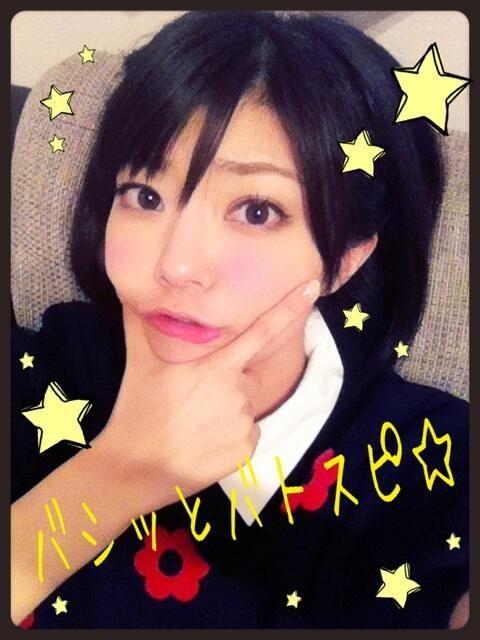 伊瀬茉莉也の画像 p1_13