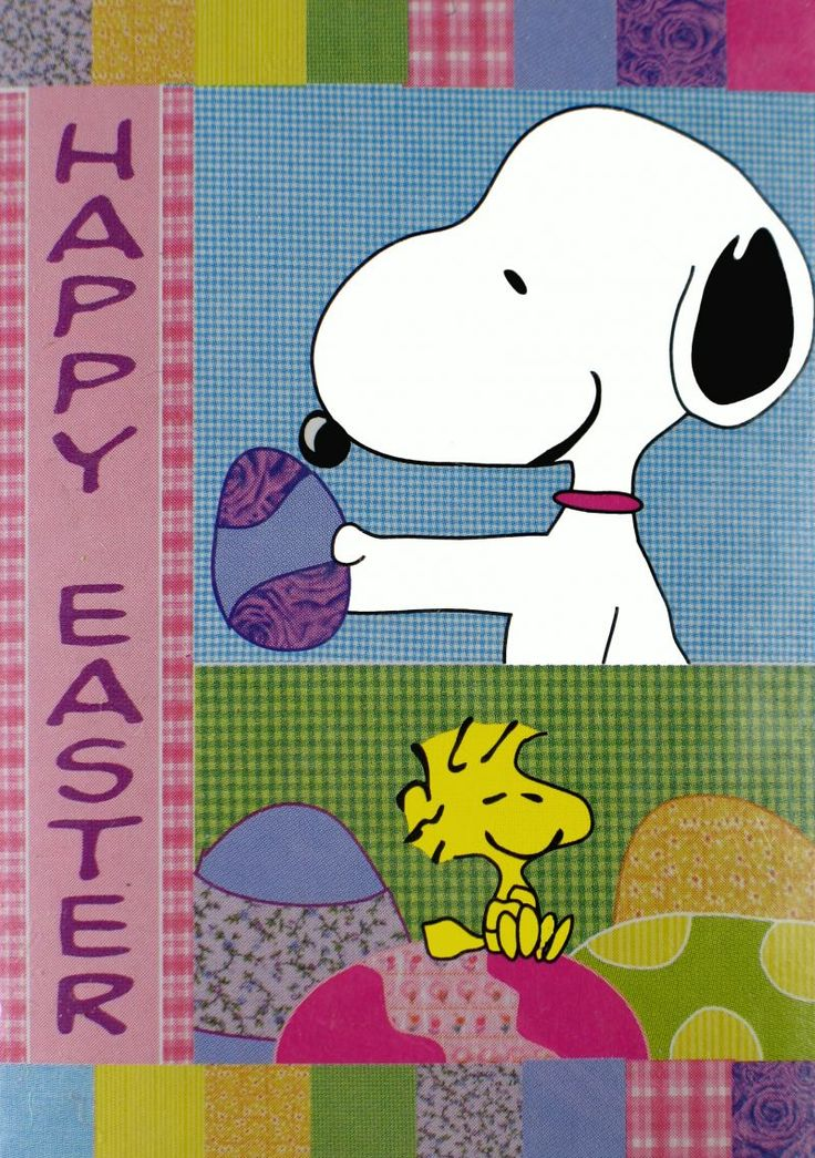 snoopy new year clipart - photo #46
