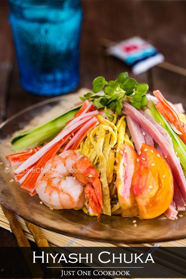 Hiyashi Chuka (Cold Ramen) 冷やし中華   Easy Japanese Recipes at ...