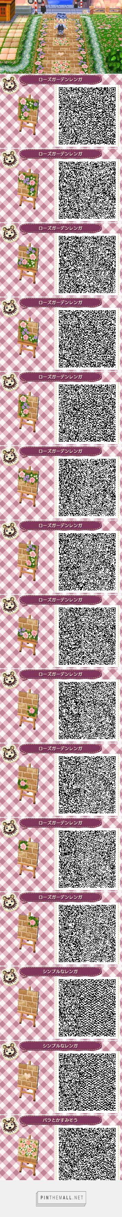 Animal Crossing New Leaf Qr Codes Pink Stone Path Click Through