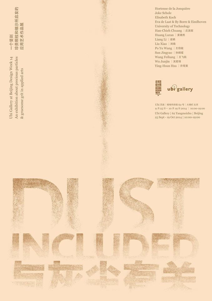 Ubi Gallery - DUST INCLUDED