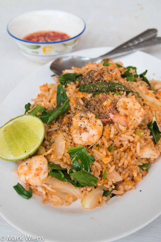thai fried rice recipe 11 X2 Thai Fried Rice Recipe with Shrimp (Khao ...