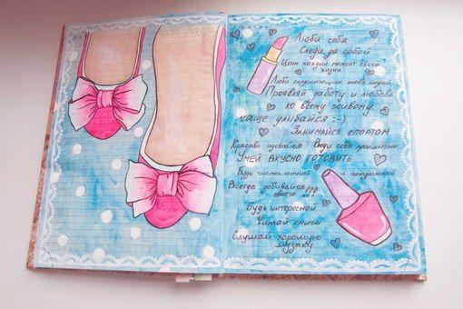 Оформление дневника девочки своими руками