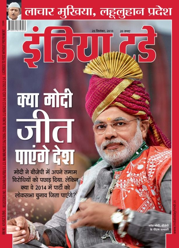 india of today Indiatv news provides latest english news and exclusive breaking news headlines from india and around the world photos, live news coverage and current news headlines.