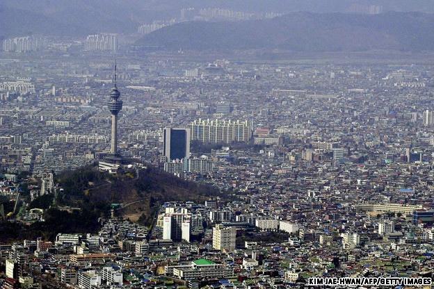 Daegu South Korea  City pictures : Daegu, Korea