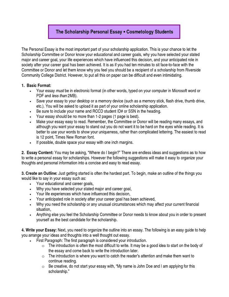 Career plan essay outline