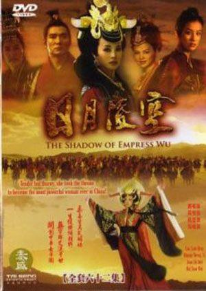 Phim Những năm tháng huy hoàng của Võ Tắc Thiên