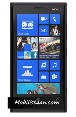 Lumia 920 Price In Pakistan,India And USA With Pictures.Nokia Lumia